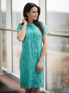 Платье Gipsy Potis&Verso